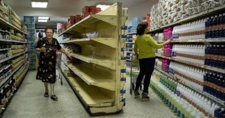 venezuela_shopping_market.jpg_909292091